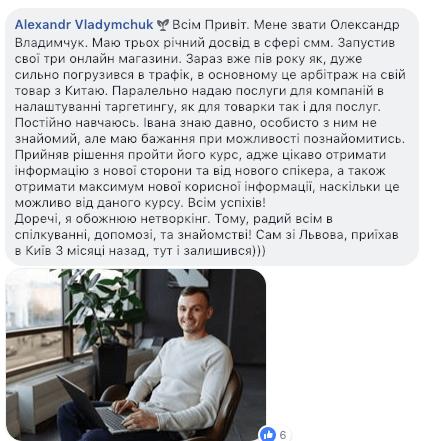 Alexandr Vladymchuk