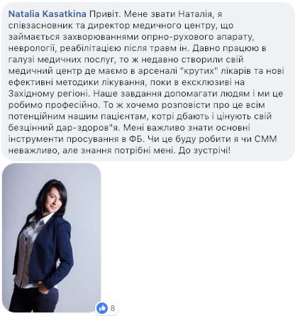 Natalia Kasatkina