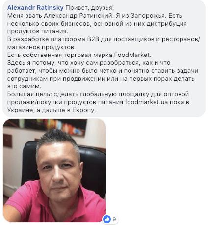 Alexandr Ratinsky