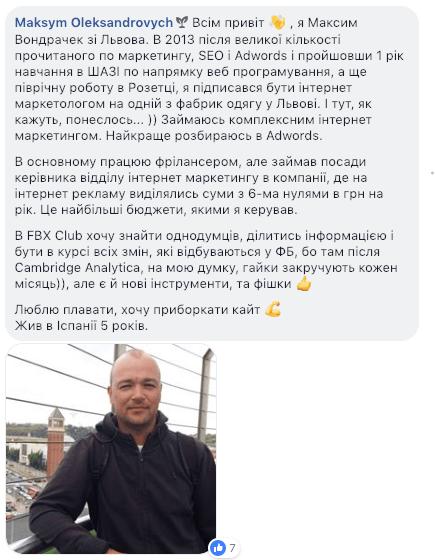 Maksym Oleksandrovych