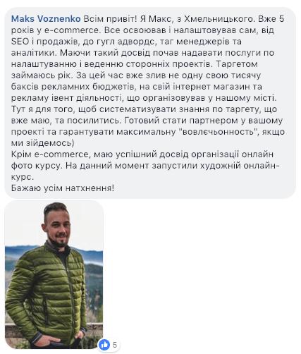Maks Voznenko
