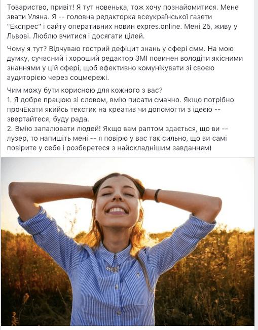 Uliana
