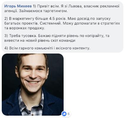 Igor Miheev